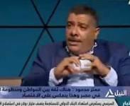 لقاء المهندس محمد مرزوق للغزل والنسيج ببرنامج من القاهرة 29 9 2014